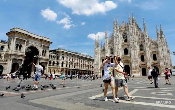 В Італії скасували носіння масок на вулиці