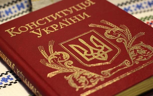 Почему с лучшей Конституцией в Европе украинцы так и не стали жить хорошо?