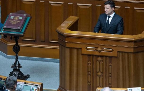 Украина и Зеленский: С флагом ЕС – в сторону от ЕС