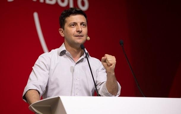 Зеленський оголосив флешмоб на підтримку футбольної збірної