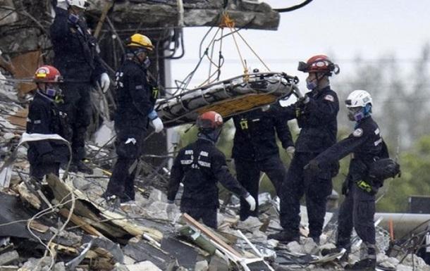 Число жертв обвалення будинку в Маямі збільшилося вдвічі