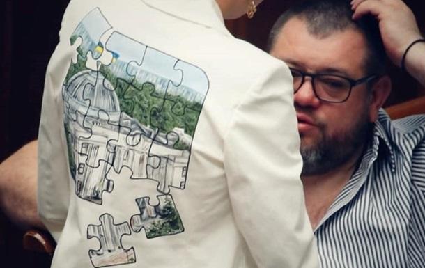 Нардеп озадачила пиджаком с Радой-пазлом на спине