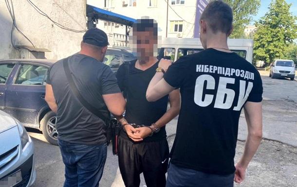 У Дніпрі затримали шахрая з Молдови