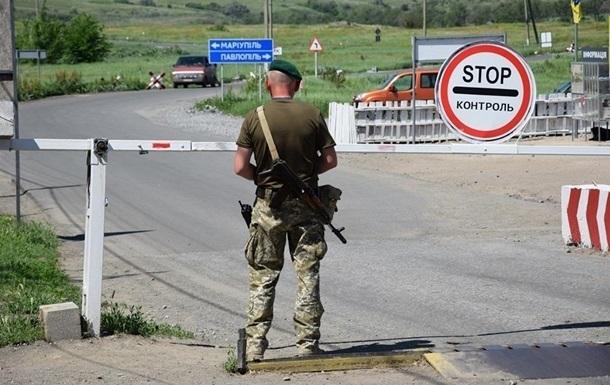Украина отменила штрафы за выезд из ОРДЛО через РФ