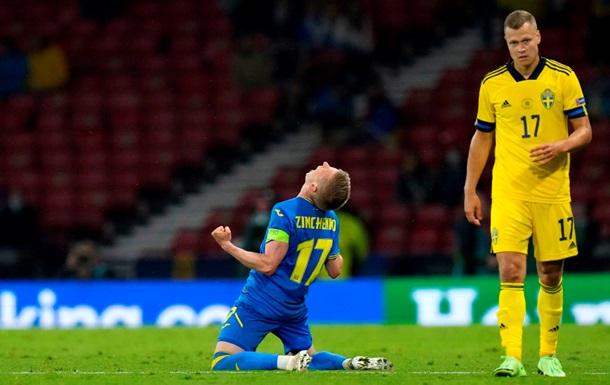 Став відомий найкращий гравець матчу Швеція - Україна на ЧЄ-2020