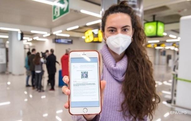 В Украине начинают тестировать COVID-сертификат
