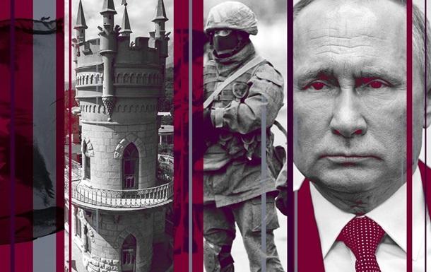 Мінські домовленості регулярно порушуються Росією