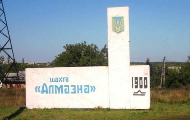 У Донецькій області шахтар загинув від удару лебідки