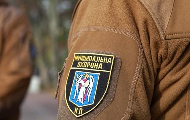 У Києві судитимуть екс-директора Муніципальної охорони