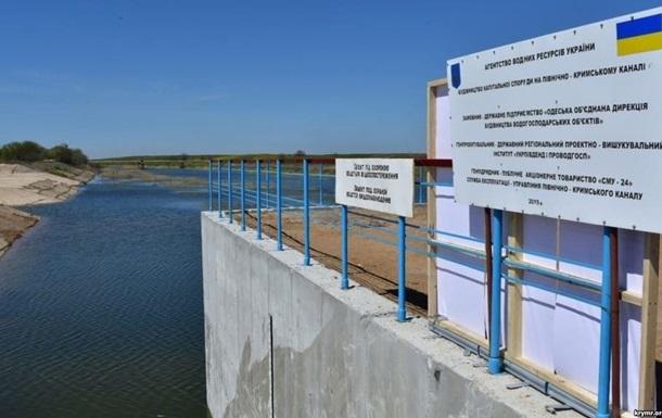 Стала известна готовность дамбы на Крымском канале