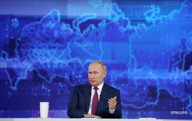 Путин оценил последствия инцидента с эсминцем