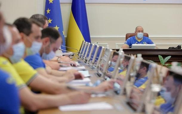 На засідання Кабміну всі міністри прийшли у футболках збірної України
