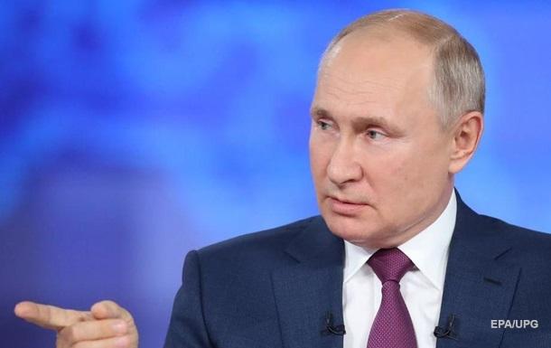 Путін стурбований  військовим освоєнням України