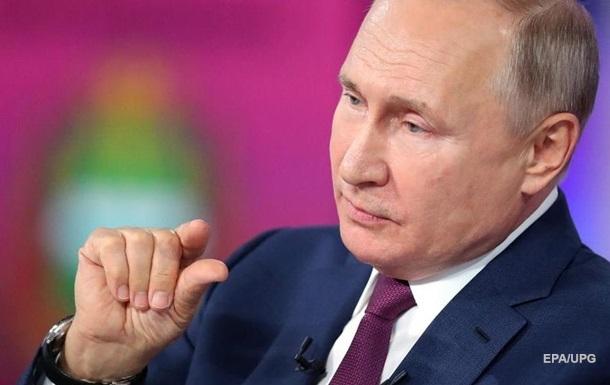 Путін: Від президента США чимало залежить