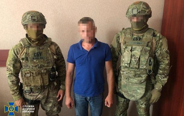 У Києві затримали сепаратиста  ЛНР