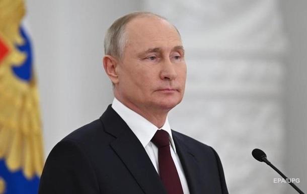 Путин высказался о восстановлении Советского Союза