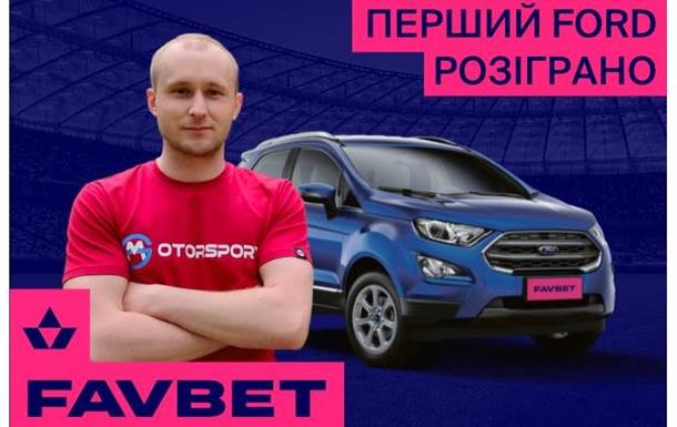 Вболівальник спрогнозував результат матчу Нідерланди - Україна на сайті FAVBET та виграв авто