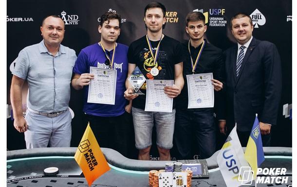 У Харкові визначився новий чемпіон України зі спортивного покеру