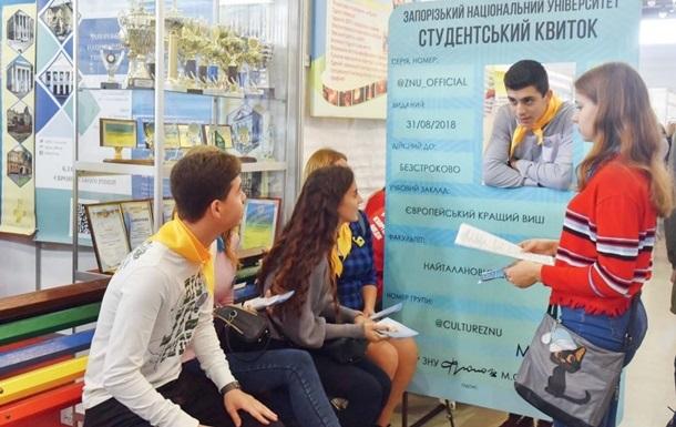 В університети України вступило вдвічі більше кримчан