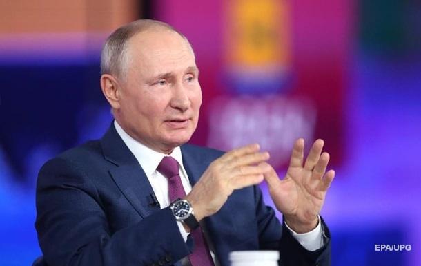 РФ отправила в ОРДЛО 90 тысяч доз COVID-вакцины - Путин