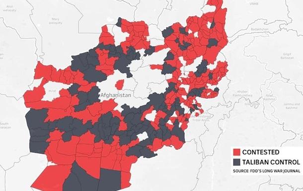 Ситуация ухудшается: что происходит в Афганистане