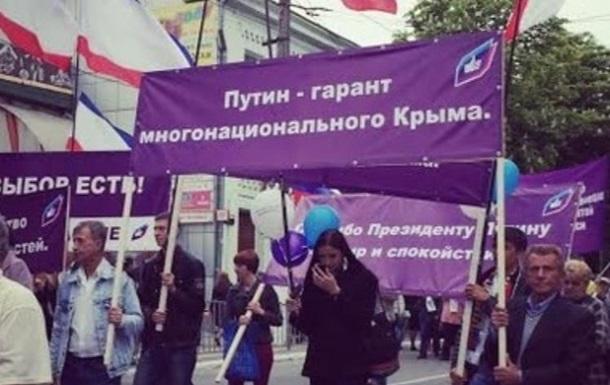 СБУ завершила расследование дел по двум руководителям Украинского выбора