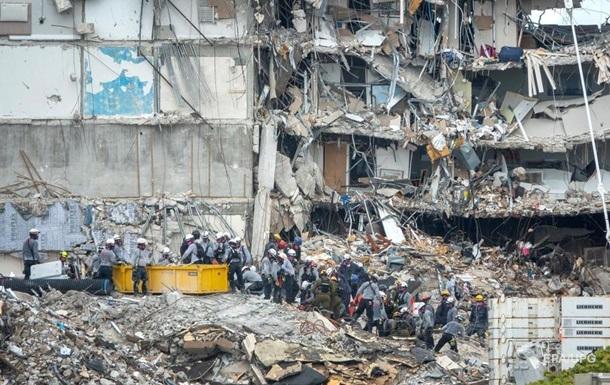 З-під завалів будинку, що завалився в Маямі, дістали тіла двох дітей