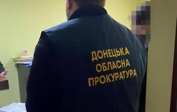 'Начальнику сектора миграционной службы ДНР' заочно сообщено о подозрении