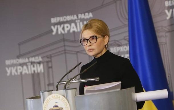 Будем требовать от власти немедленно отменить повышение цены на газ, - Тимошенко