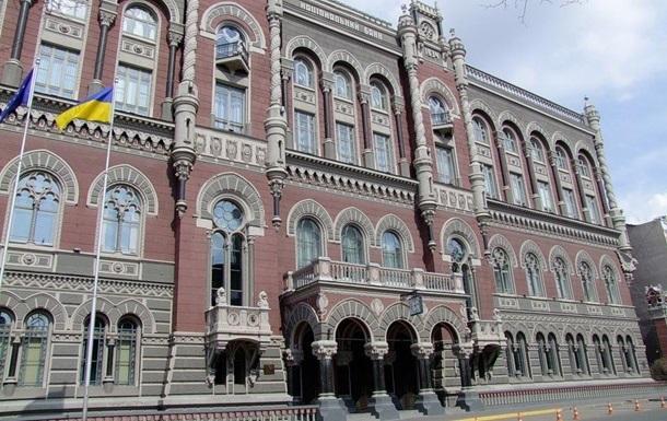 Звільнення в НБУ: чиновниця департаменту ліцензування залишає посаду