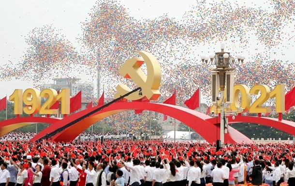Компартії Китаю виповнилося 100 років