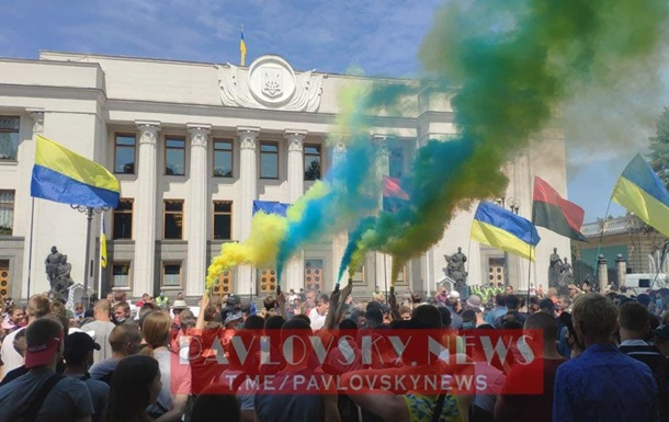 Біля Ради націоналісти вимагають відставки глави РНБО