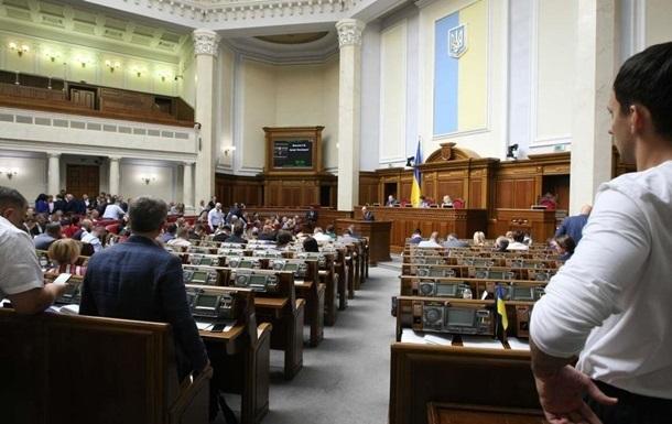 Рада ратифицировала четыре соглашения о кредитах на 1,3 млрд евро