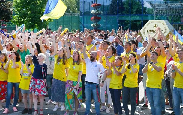 Епіцентр привітав Збірну України з перемогою і виходом в 1/4 фіналу Євро-2020