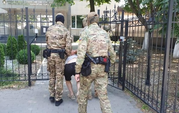 У РФ заявили про затримання глави осередку  українських неонацистів