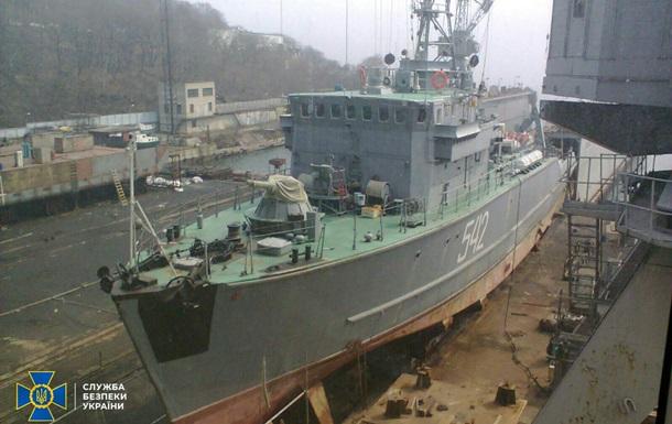 Українці працювали на військових підприємствах Росії - СБУ