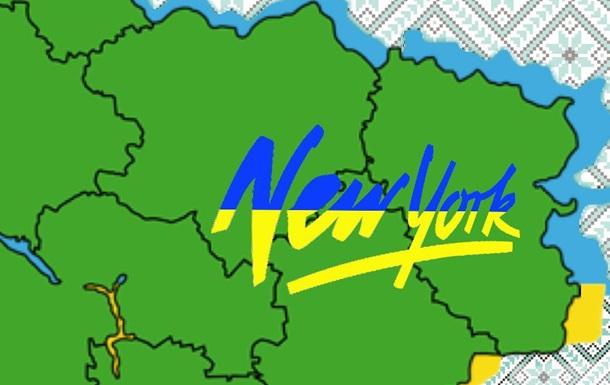 О переименовании Новгородского в Нью-Йорк
