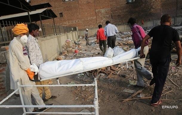 В Индии количество смертей от коронавируса превысило 400 тысяч