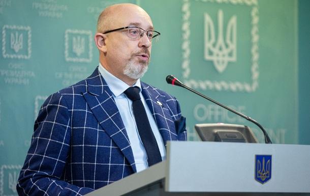 Донбас на межі екокатастрофи - Резніков