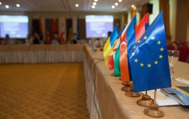Східне партнерство: ЄС підготував план співпраці на 2,3 млрд євро