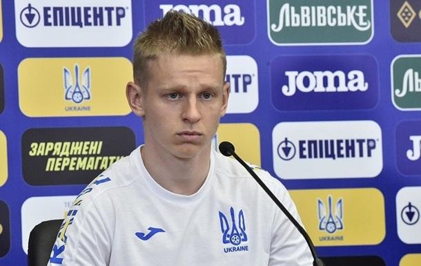 Зинченко: Каждый футболист сборной Украины должен провести лучший матч в карьере