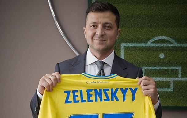 Зеленский: Завтра будет играть вся Украина и будет побеждать вся Украина