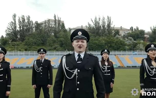 Николаевские полицейские записали клип в поддержку сборной Украины