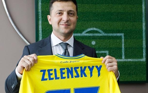 Зеленський поспілкувався зі збірною України перед матчем проти Англії