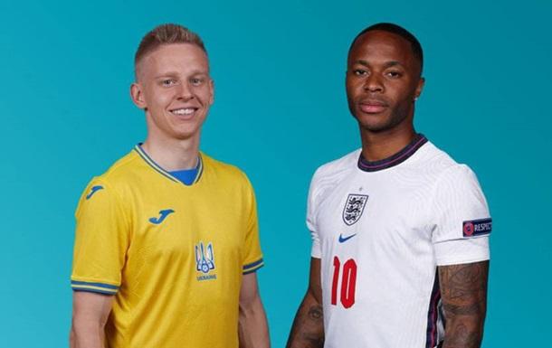 Україна - Англія 0:4. Онлайн-трансляція Євро-2020