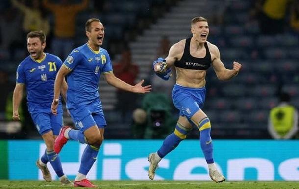 Евро-2020: в победу Украины верят более трети украинцев