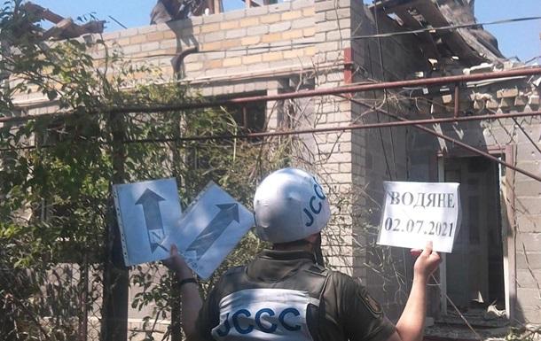 Під артобстріл сепаратистів потрапили будинки в Водяному