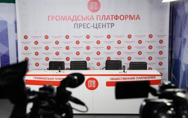 В Днепре при демонтаже рекламы силовики избили журналистов