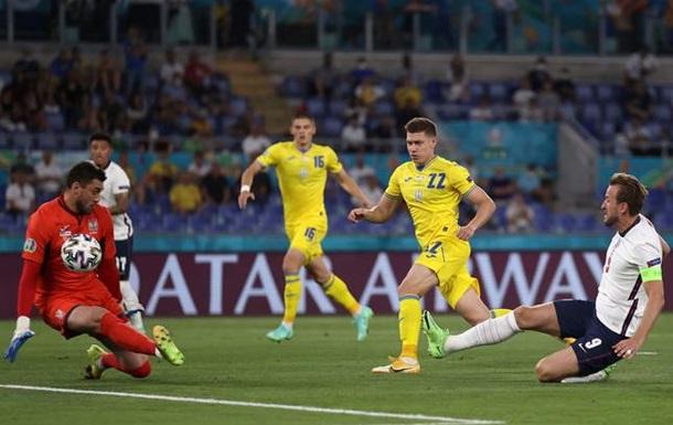 Англия разгромила Украину на Евро-2020