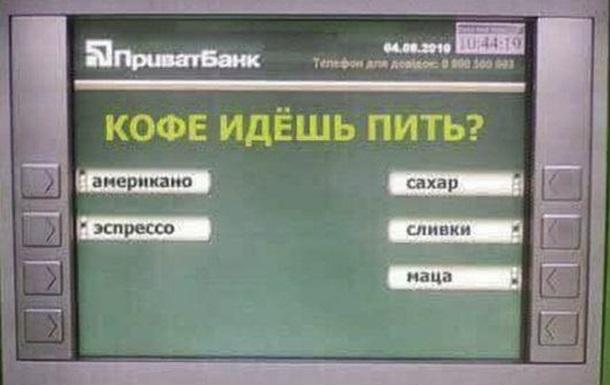 Рецепт спасения экономики от Коломойского: подсчитали - прослезились